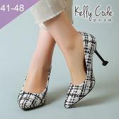 大尺碼女鞋-凱莉密碼-韓版時尚尖頭編織格紋酒杯跟高跟鞋9.5cm(41-48)【HY9155-6】黑白