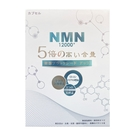 元氣之泉 NMN 12000+活力再現膠囊 (30粒/盒)