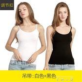 2件吊帶背心女打底 短款常規夏季百搭性感莫代爾黑白色吊帶女內搭  米娜小鋪