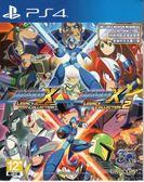 現貨中PS4遊戲 洛克人 X Megaman X 週年紀念合集 1+2 英日文版【玩樂小熊】