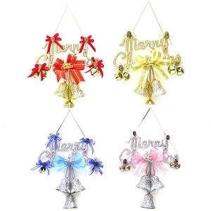 摩達客 8吋聖誕快樂英文字牌花鐘吊飾(單入-4款可選)C款-粉藍緞帶銀鐘