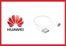 HUAWEI華為 原廠Type C 對 3.5mm耳機插孔轉接器_適用P20系列及Mate10 Pro (台灣盒裝拆售款)