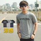‧【柒零年代】 ‧短T,T恤,彈性T,涼感T,台灣製 ‧黑色、灰色、藍色【共三色】