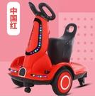 兒童汽車 新款兒童電動車平衡車轉轉車小孩玩具車四輪遙控可坐人摩托車TW【快速出貨八折鉅惠】