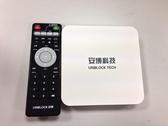 【現貨】安博專用遙控器 安博盒子通用 安博科技