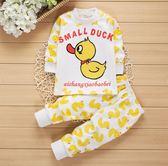童裝兒童內衣套裝純棉寶寶秋衣秋褲0-5歲嬰幼兒睡衣潮