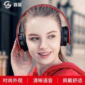 耳罩式耳機-藍芽耳機頭戴式無線游戲運動型跑步耳麥電腦手機通用插卡音樂重低音 〖korea時尚記〗