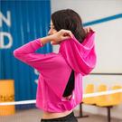 運動服 運動罩衫 上衣 帽T 連帽 透氣 速乾 高彈力 瑜珈服 健身房運動 休閒服 運動用品