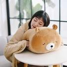 午睡枕暖手抱枕插手午睡枕辦公室睡覺小枕頭...