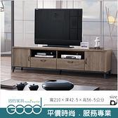 《固的家具GOOD》131-7-AK 樂比灰橡7尺長櫃【雙北市含搬運組裝】