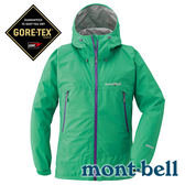 【mont-bell】Rain Dancer GORE-TEX單件式外套 女『翠綠』雨衣│釣魚外套│防風外套│慢跑路跑外套1128341
