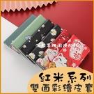 紅米 Note9 Pro 紅米Note8 Pro 8T Note7 卡通雙面彩繪皮套 側翻插卡保護套 軟殼 影片支架 磁吸側翻皮套