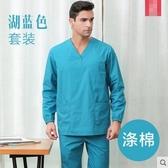 純棉洗手衣長袖隔離衣手術工作服分體套裝男醫生服