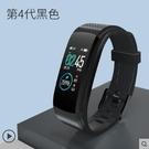 彩屏運動智能手環心率監測量血壓手錶通用男...