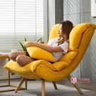 貴妃椅 輕奢貴妃椅蝸牛椅臥室躺椅懶人沙發單人小戶型北歐家用宿舍休閒椅T 多色