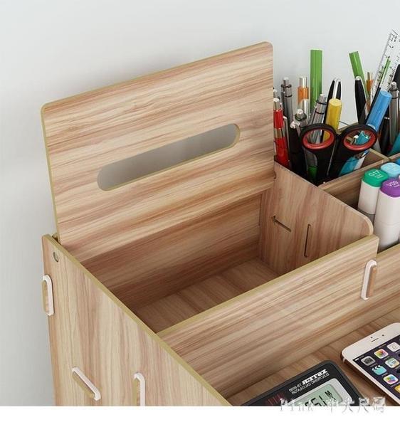 辦公室用品桌面文件收納盒置物架學生A4紙書立盒整理架抽紙盒筆筒 JY7296【Pink中大尺碼】