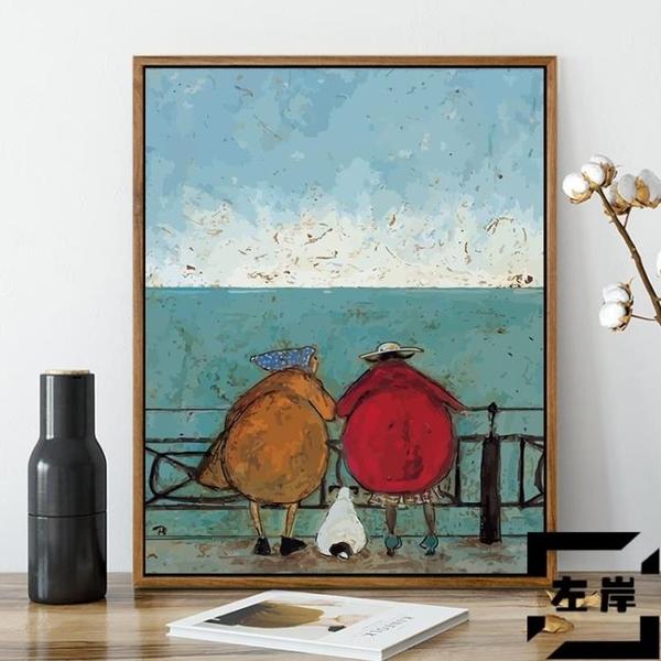 掛畫數字油彩畫diy油畫減壓畫填充畫手繪裝飾畫【左岸男裝】