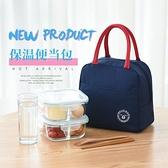 萌寵系列防水手提保溫包隔熱飯盒袋保溫袋便當包加厚帶飯包便當袋 創意新品