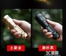 銘久特種兵強光手電筒迷你可充電超亮遠射戶外家用防水5000多功能 3C優購