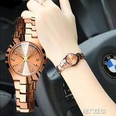 女錶 超薄防水女士手錶女士腕表石英女鎢鋼女表男學生情侶手鍊手錶 第六空間