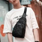 胸包男潮帆布腰包休閒運動小背包時尚男士包包單肩包男斜背包
