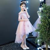 女童公主裙兒童走秀演出服婚紗花童蓬蓬紗