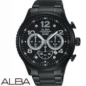 ALBA 黑銀三眼計時黑鋼男錶x45mm・藍寶石水晶鏡面・VD53-X236SD AT3953X1・公司貨|高雄名人鐘錶