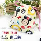 ☆小時候創意屋☆ 迪士尼 正版授權 米奇好友 TSUM TSUM 束口袋 絨毛 收納袋 萬用袋 相機袋 化妝包
