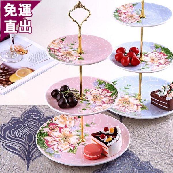 三層蛋糕架創意零食盤 歐式現代下午茶點心盤 干果盤客廳水果盤