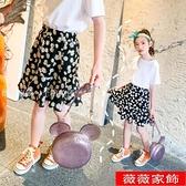 女童半身裙 童裝女童半身裙2021夏裝新款網紅雛菊花百搭女童裝中大童學生短裙 薇薇