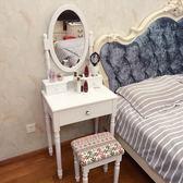 美式梳妝台簡約現代 歐式化妝桌臥室小戶型實木公主經濟型迷你   西城故事