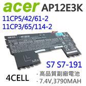 ACER AP12E3K 4芯 日系電芯 電池 AP12E3K 11CP3/65/114-2 11CP5/42/61-2 S7 S7-191