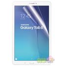 ◤出清◢ Samsung Tab E 9.6吋 透光亮面螢幕保護貼 T560