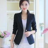 西裝外套女 2018夏秋裝新款韓版修身長袖小西裝外套女士優雅休閒西服 米蘭街頭