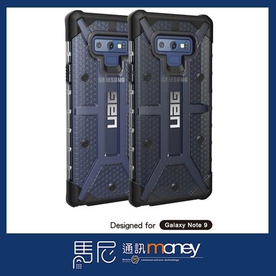 UAG 三星 Samsung Note9 鑽石系列-耐衝擊保護殼/手機殼/防摔殼/保護殼/透明殼/防刮背蓋【馬尼通訊】