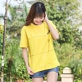 短袖針織衫-純色簡約百搭寬鬆女T恤4色73hn76[時尚巴黎]