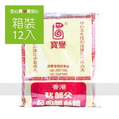 【粘師父】起司脆酥粉1000g,12包/箱,純素