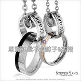 項鍊扣環 西德鋼飾 「愛慕」戒指改項鍊 情侶項鍊 對鍊 單個價格 附皮繩