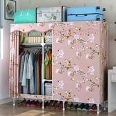 衣櫃 簡約現代經濟型組裝雙人省空間衣櫥家用 LR2781【歐爸生活館】TW