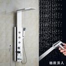 智能黑色花灑不銹鋼套裝沐浴淋雨柱噴頭全銅酒店家用恒溫增壓淋浴屏組LXY4384【極致男人】