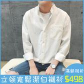 長夏季學生立領百搭休閒白色男襯衫正韓寬鬆港風情侶長袖亞麻襯衣潮S-2XL