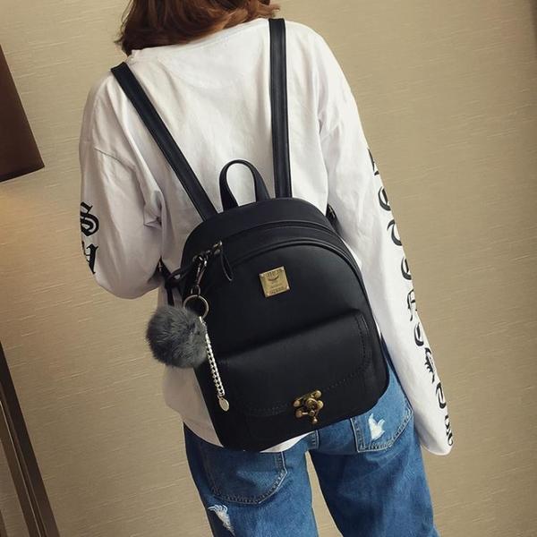女包新款歐美復古英倫後背包女簡約時尚學院風書包pu皮質背包  卡布奇諾