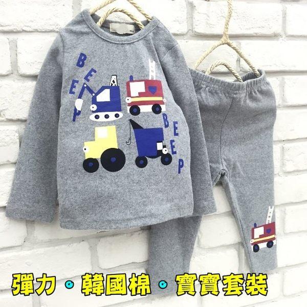 【韓版童裝】彈力韓國棉工程車寶寶套裝-灰【BB16092416】