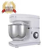 尚朋堂多功能攪拌器廚師機SEG-106A(免運費)