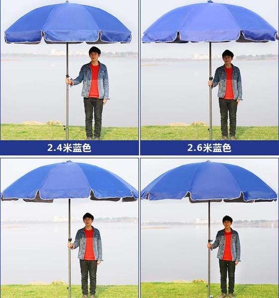 戶外遮陽傘太陽傘擺攤傘折疊雨傘防雨防曬【步行者戶外生活館】