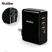 【貓頭鷹3C】aibo Q33 高速QC3.0閃充3埠USB快充器(QC3.0x1+5Vx2)[CB-AC-USB-Q33]