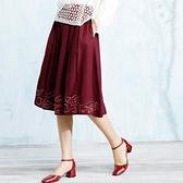 棉麻長裙-高腰顯瘦精緻刺繡半身女裙子3色73hr39[巴黎精品]