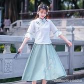 茶服民族風棉麻茶服套裝女夏唐裝復古中國風漢服刺繡上衣半身裙兩件套 阿卡娜