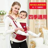 嬰兒背帶寶寶坐抱腰凳多功能兒童前抱式四季通用夏季透氣抱娃抱帶 LOLITA