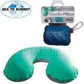 Sea to Summit APILYHA_兩色可選 充氣頸枕/充氣U型枕頭 旅行護頸枕/飛機枕頭/甜甜圈枕/午睡枕